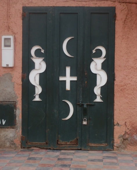 Lefarmasyan: pharmacy door, Ouzoud, Morocco