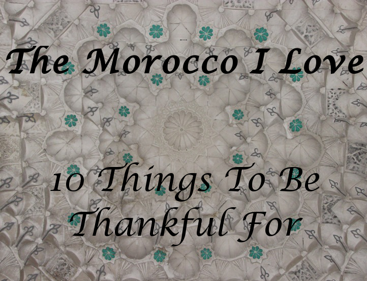 Ben Yuosef Madrasa, Marrakech, Morocco, architecture, ceiling